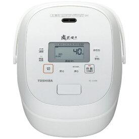 東芝 TOSHIBA 炊飯器 ホワイト RC-10VRR [5.5合 /IH]