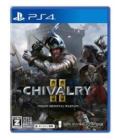 【2021年06月24日発売】 DEEPSILVER Chivalry 2【PS4】