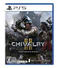 【2021年06月24日発売】 DEEPSILVER Chivalry 2【PS5】