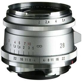 【2021年5月】 フォクトレンダー Voigtlander カメラレンズ ULTRON Vintage Line 28mm F2 Aspherical Type II VM シルバー [ライカM /単焦点レンズ]