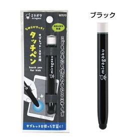 クツワ KUTSUWA 〔タッチペン:静電式〕 タブレットPC / スマホ用 ブラック MT005BK