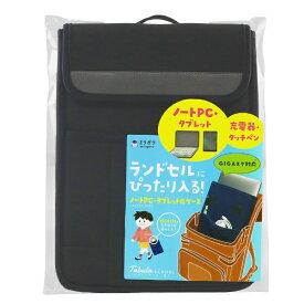クツワ KUTSUWA ノートパソコン / タブレットPC対応[7.9〜12.9インチ] タブラスクール 幅広 ブラック MT007BK