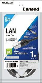 エレコム ELECOM LANケーブル/PS5対応/CAT6A/爪折れ防止/1.0m GM-LDGPAT/BK10【PS5】