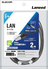 エレコム ELECOM LANケーブル/PS5対応/CAT6A/爪折れ防止/2.0m GM-LDGPAT/BK20【PS5】