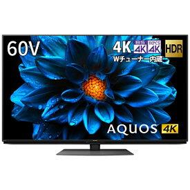 シャープ SHARP 液晶テレビ AQUOS 4T-C60DN1 [60V型 /4K対応 /BS・CS 4Kチューナー内蔵 /YouTube対応 /Bluetooth対応][テレビ 60型 60インチ]