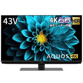 シャープ SHARP 液晶テレビ AQUOS 4T-C43DL1 [43V型 /4K対応 /BS・CS 4Kチューナー内蔵 /YouTube対応 /Bluetooth対応][テレビ 43型 43インチ]