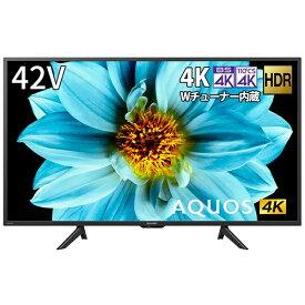 シャープ SHARP 液晶テレビ AQUOS 4T-C42DJ1 [42V型 /4K対応 /BS・CS 4Kチューナー内蔵 /YouTube対応 /Bluetooth対応][テレビ 42型 42インチ]