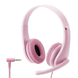 エレコム ELECOM HS-KD01TPN ヘッドセット こども専用 ピンク [φ3.5mmミニプラグ /両耳 /ヘッドバンドタイプ]