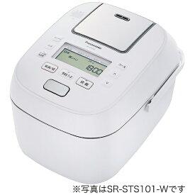 【2021年07月01日発売】 パナソニック Panasonic 炊飯器 ホワイト SR-STS181-W [IH /1升]