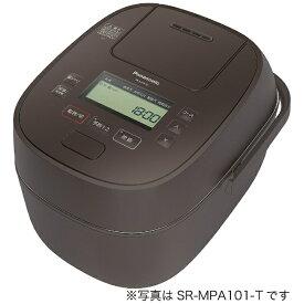 【2021年07月01日発売】 パナソニック Panasonic 炊飯器 ブラウン SR-MPA181-T [圧力IH /1升]
