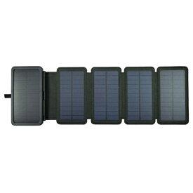 ハイマウント HIGHMOUNT 4連ソーラーパネル付き ソーラーチャージャーUA6310 11306