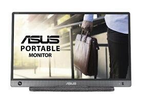 ASUS エイスース USB-C接続 PCモニター ZenScreen ダークグレー MB16AH [15.6型 /フルHD(1920×1080) /ワイド]