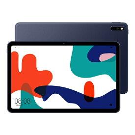 HUAWEI ファーウェイ MATEPAD104-WIFI-64 タブレットPC MatePad 10.4 ミッドナイトグレー [Wi-Fiモデル]