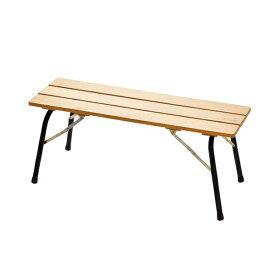 ハイマウント HIGHMOUNT CASTELMERLINO フォールディングウッドベンチ 100×30(100×30cm×H42cm/ブラック) 20060
