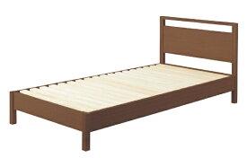 東谷 AZUMAYA シングルすのこベッド(ブラウン/W100×D201×H80×SH28cm) B32BR【キャンセル・返品不可】 【代金引換配送不可】