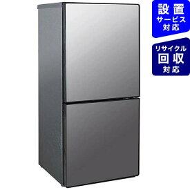 ツインバード TWINBIRD 冷蔵庫 Mirror Design シリーズ ブラック HR-FJ11B [2ドア /右開きタイプ /110L]《基本設置料金セット》