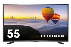 I-O DATA アイ・オー・データ PCモニター ブラック LCD-SU551EPB [54.6型 /4K(3840×2160) /ワイド]