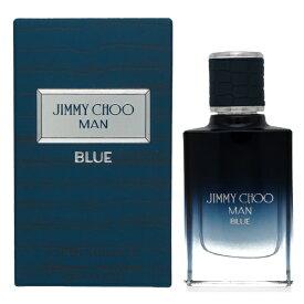 ジミーチュー JIMMY CHOO ジミーチュウ マン ブルー ET/SP/30ml
