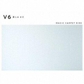 エイベックス・エンタテインメント Avex Entertainment V6/ 僕らは まだ/MAGIC CARPET RIDE 初回盤A【CD】 【代金引換配送不可】
