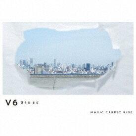 エイベックス・エンタテインメント Avex Entertainment V6/ 僕らは まだ/MAGIC CARPET RIDE 初回盤B【CD】 【代金引換配送不可】