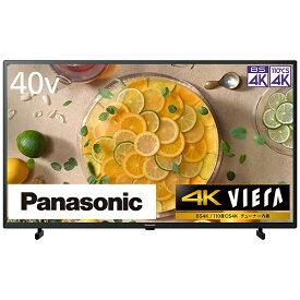 【2021年06月18日発売】 パナソニック Panasonic 液晶テレビ VIERA(ビエラ) TH-40JX750 [40V型 /4K対応 /YouTube対応]