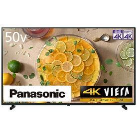【2021年06月18日発売】 パナソニック Panasonic 液晶テレビ VIERA(ビエラ) TH-50JX750 [50V型 /4K対応 /YouTube対応]