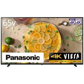 パナソニック Panasonic 液晶テレビ VIERA(ビエラ) TH-65JX750 [65V型 /4K対応 /BS・CS 4Kチューナー内蔵 /YouTube対応][テレビ 65型 65インチ]