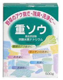 健栄製薬 KENEI Pharmaceutical 重ソウ (食添) 500g