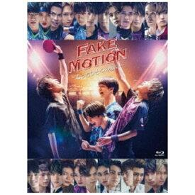 【2021年06月23日発売】 ユニバーサルミュージック 【初回特典付き】FAKE MOTION -たったひとつの願い-【ブルーレイ】