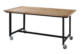 東谷 AZUMAYA ダイニングテーブル(幅150×奥行80×高さ72cm) GUY673【キャンセル・返品不可】 【代金引換配送不可】