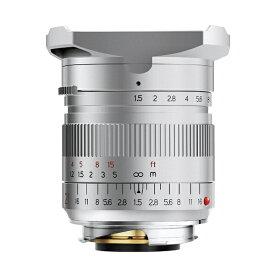 銘匠光学 銘匠光学 TTArtisan 21mm f/1.5 ASPH M21mm f/1.5 ASPH(S)(ライカMマウント)(シルバー) シルバー M21mmf/1.5ASPH(S)