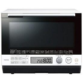 【2021年6月中旬】 東芝 TOSHIBA スチームオーブンレンジ ER-WD100-W グランホワイト グランホワイト ER-WD100-W [17kg]