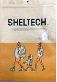 SHELTECH シェルテック 子供用 ワイドポケットTシャツ(150サイズ/カーキ)SHL-03KS