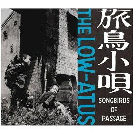 インディーズ the LOW-ATUS/ 旅鳥小唄 -Songbirds of Passage-【CD】 【代金引換配送不可】