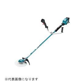 マキタ Makita 充電式草刈機 本体のみ(バッテリー・充電器別売) MUR002GZ