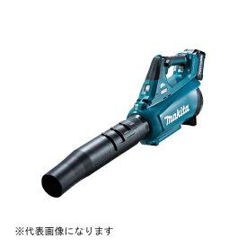 マキタ Makita 充電式ブロワ 本体のみ(バッテリー・充電器別売) MUB001GZ