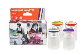 LOMOGRAPHY Analogue Quartet Mixed Film Pack