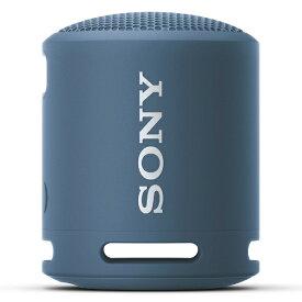 【2021年05月28日発売】 ソニー SONY ブルートゥーススピーカー ライトブルー SRS-XB13 LC [Bluetooth対応 /防水]