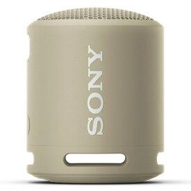 【2021年05月28日発売】 ソニー SONY ブルートゥーススピーカー ベージュ SRS-XB13 CC [Bluetooth対応 /防水]