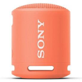 【2021年05月28日発売】 ソニー SONY ブルートゥーススピーカー コーラルピンク SRS-XB13 PC [Bluetooth対応 /防水]