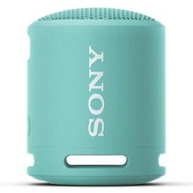 【2021年05月28日発売】 ソニー SONY ブルートゥーススピーカー パウダーブルー SRS-XB13 LIC [Bluetooth対応 /防水]