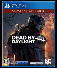 【2021年07月08日発売】 3GOO サングー Dead by Daylight スペシャルエディション 公式日本版【PS4】 【代金引換配送不可】