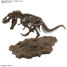バンダイスピリッツ BANDAI SPIRITS 1/32 Imaginary Skeleton ティラノサウルス