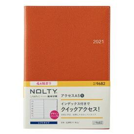 日本能率協会マネジメントセンター 4月始まり NOLTY アクセスA5-1(オレンジ)