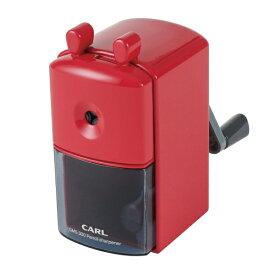 カール事務器 CARL 鉛筆削り レッド CMS-300-R