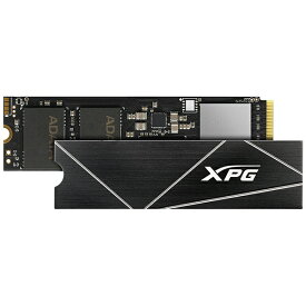ADATA エイデータ AGAMMIXS70B-1T-CS 内蔵SSD PCI-Express接続 Gen4 薄型ヒートシンク付属 XPG GAMMIX S70 BLADE [1TB /M.2]