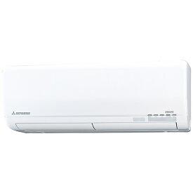 三菱重工 MITSUBISHI HEAVY INDUSTRIES 【標準工事費込み】SRK2821SK2-W エアコン 2021年 暖ガンビーバエアコン SKシリーズ[寒冷地モデル] ファインスノー [おもに10畳用 /200V]
