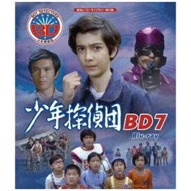 【2021年07月30日発売】 TCエンタテインメント TC Entertainment 甦るヒーローライブラリー 第37集 少年探偵団 BD7【ブルーレイ】