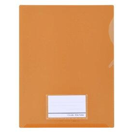 セキセイ SEKISEI CLK-2404-51 シールックワイドフォルダー オレンジ