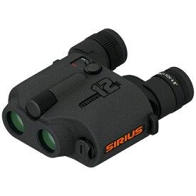 SIRIUS シリウス 12倍防振双眼鏡 シリウス12